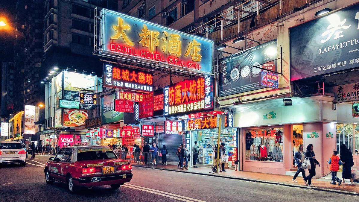 香港代购中如何做好退税
