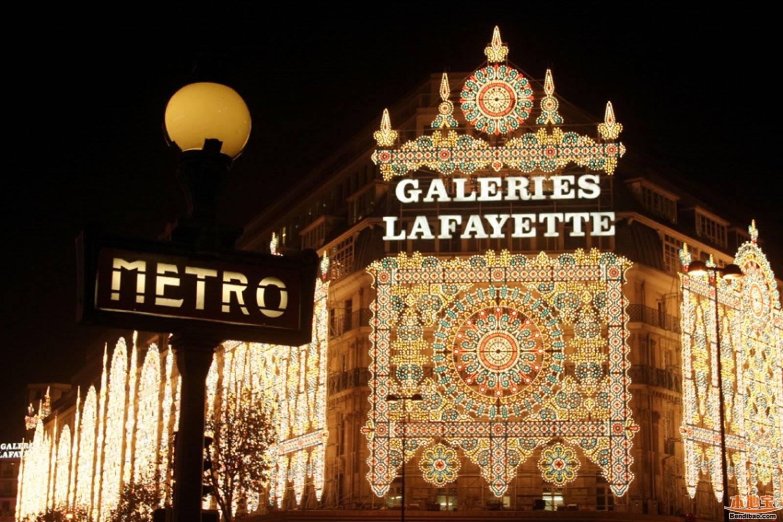 法国代购应该搞清楚的问题有哪些?